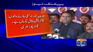 Breaking News - Info minister Chaudhry says 'everything going well' with MQM-P in Karachi