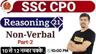 Class 21|| SSC CPO 2019-20 || Reasoning || Non-Verbal Part-2 || By Vinay Sir