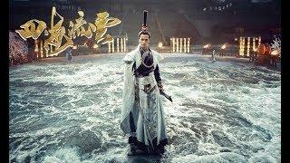 【剑网3之四海流云】The Fate Of Swordsman Full Movie《剑网3》首部同人网络电影打造传奇武侠 陈思宇、马春瑞、黄靖翔、李向哲主演