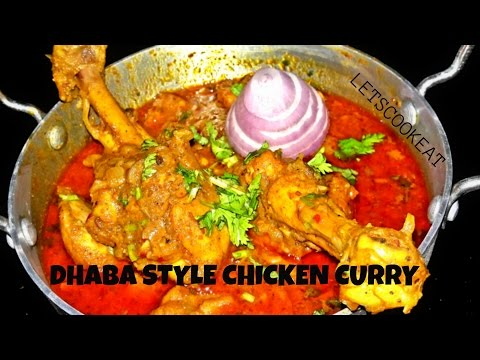 DHABA STYLE CHICKEN CURRY   INDIAN DESI CHICKEN RECIPE   SIMPLE CHICKEN CURRY RECIPE   LETSCOOKEAT