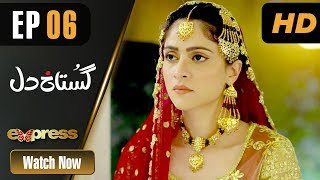 Pakistani Drama | Gustakh Dil - Episode 6 | Express TV Dramas | Arij Fatyma, Affan Waheed