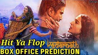 Kedarnath First Day Box Office Collection | Kedarnath Box Office Prediction