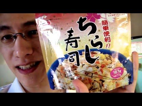 Emergency Chirashi-sushi ~ 15-min Quick Cooking ♪♪