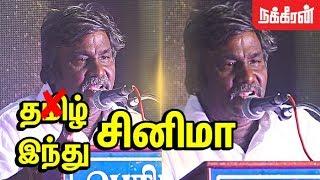 மக்கள் பணத்தை பிடுங்குவதற்கா சினிமா ? Aramm Director Gopi Nainar | Tamil cinema | Periyar Awards