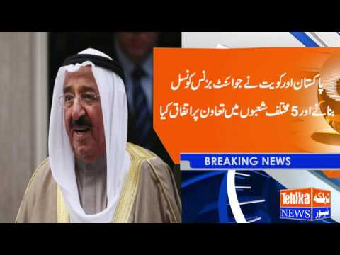 Kuwait has imposed visa restrictions on Pakistanis ended ٓaftyer 6 years