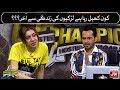 Champions With Waqar Zaka | Episode 9 Promo | Living On The Edge 2019 | Waqar Zaka Show  MP3