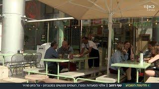 מבשלים החוצה: מסעדות הגורמה עוברות לרחוב   מתוך חדשות השבוע 09.03.18
