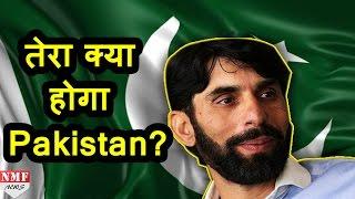 अब World Cup 2019 में Entry के लिए Pakistan Cricket Team के सामने आई ये मुश्किल