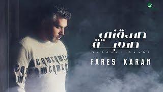Fares Karam ... Saddeni Saabi - ًWith Lyrics | فارس كرم ... صدقني صعبة  - بالكلمات
