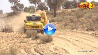 Maruti Suzuki Desert Storm 2015