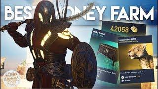 Assassin's Creed Origins | UNLIMITED MONEY & HEKA CHESTS FARM! - Best Money Farm In AC Origins