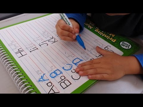 Learn to Write the alphabets