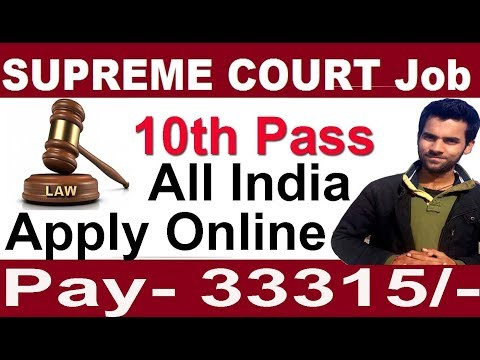 10th Pass All India Apply Online ,SCI Attendant Job Vacancy 2018,Latest Govt job