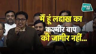 जब लोकसभा में 'लद्दाख का लाडला' कांग्रेस पर गरजा, सुनाई शायरी EXCLUSIVE | News Tak