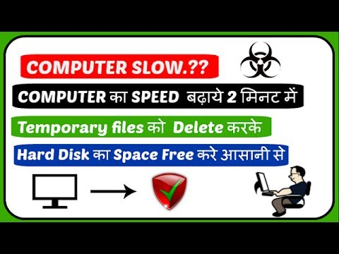 MAKE YOUR PC FASTER ||DELETE TEMPORARY FILES IN WINDOWS XP,7,8,10|| FREE-UP HARD DISK SPACE |