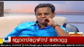 JB Junction - Dharmajan Bolgatty   21st January 2018   Full Episode