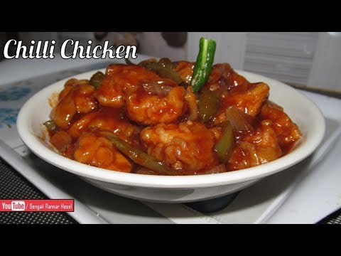 Chilli Chicken | Bengali Chilli Chicken Recipe in Easy Way | Indo-Chinese Recipe
