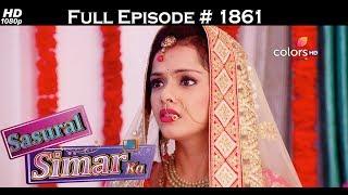 Sasural Simar Ka - 15th June  2017 - ससुराल सिमर का - Full Episode (HD)