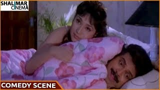 Comedy Scene Of The Day 450 || Telugu Movies Back To Back Comedy || Shalimarcinema