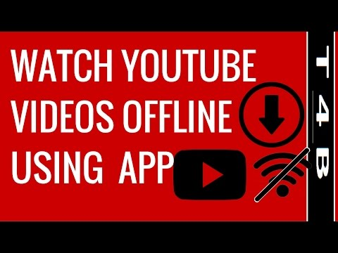 how to watch youtube videos offline in india android Phone| iPhone  | Youtube Tricks