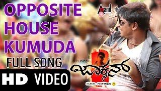 "Opposite House Kumuda | ""Jackson"" | ""Full HD Song"" | Feat. Duniya Vijay, Pavana Gowda | New Kannada"