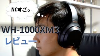 Sony Headphones WH-1000XM3 Official Product Video - PakVim net HD