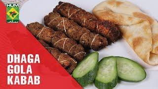 Dhaga Gola Kabab  | Quick Recipe | Masala TV