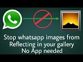 One Important WhatsApp trick you must know || stop whatsapp saving images and videos in gallery