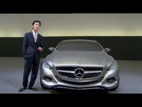 Mercedes-Benz F800 Style Concept Intro