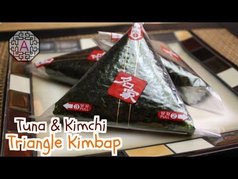 【Fusion Food】 Tuna Triangle Kimbap (삼각 김밥)