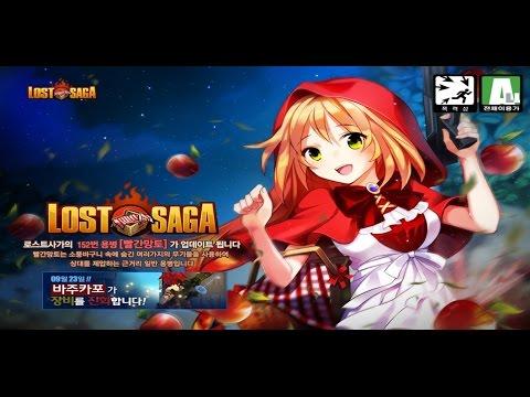 Korean Lost Saga RedHood First Look (Hero 152, Normal)