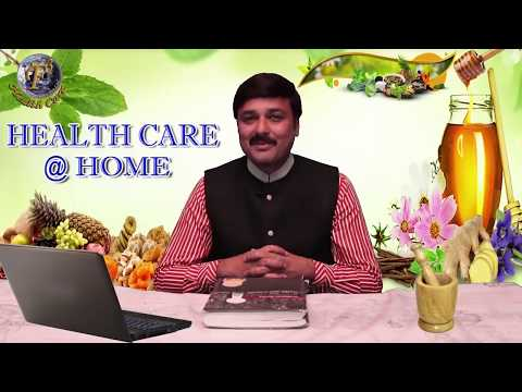 Home Remedies For Semen Leakage II धात रोग़