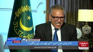 Program Nadeem Malik Live, October 29, 2018 l HUM News