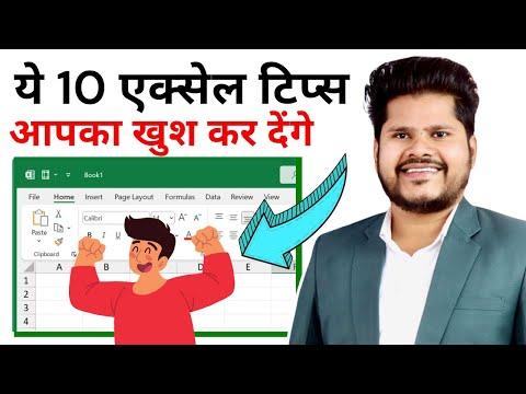 Excel 10 Fantastic Hidden Tips & Tricks To Make You PRO Hindi || Best Time Saving Excel Tips