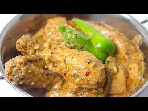 CHICKEN MALAI KARAHI - چکن ملائی کڑاہی - चिकन मलाई कड़ाही *COOK WITH FAIZA*