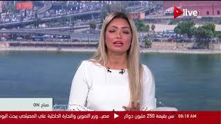 """#x202b;صباح On - """"منسي لن يُنسى"""".. حكايات من حياة الشهيد الخالد """"أحمد المنسي""""#x202c;lrm;"""