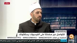 #x202b;هل يجب أن يسجد الإمام في الصلاة السرية إذا استوقفته سجدة أثناء القراءة ؟    الشيخ عصام تليمة#x202c;lrm;