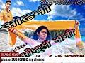 Dj Shashi Dhanbad Visarjan Song 2019 HD Video Download