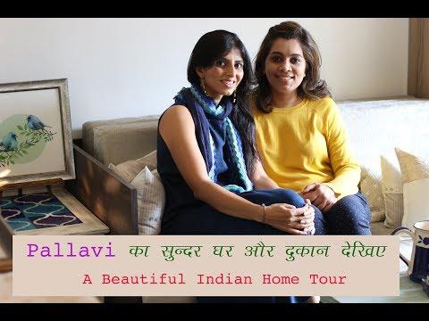 (हिंदी) Pallavi के सुन्दर इंडियन घर का टूर : घर सजावट ideas : Fulcrum Home Decor Pune