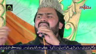 Kushboo Ha Do Alam Ma  Naat 2017 Syed Zabeeb Masood Shah