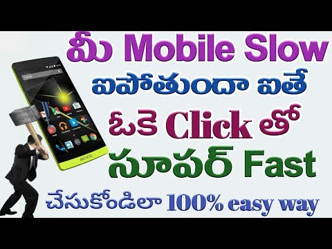 Speed up your Android device without any software||how to make my phone faster|phone speed up tricks