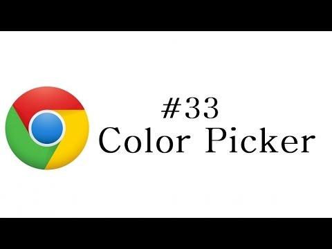 Chrome Extension Tutorial - 33 - Color Picker