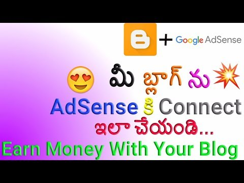 How To Link Your Blog To Google Adsense Account In Telugu  | How To Add Adsense To Your Blog Telugu