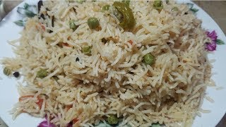 Mater Pulao Recipe by hamida dehlvi