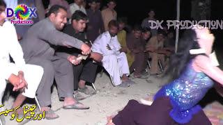 Wedding Mujra Dance Party 2017 On Mehandi Night Program AT Behal