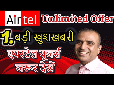 New airtel prepaid offer Unlimited airtel calling best offers airtel 4g offer unlimited data free