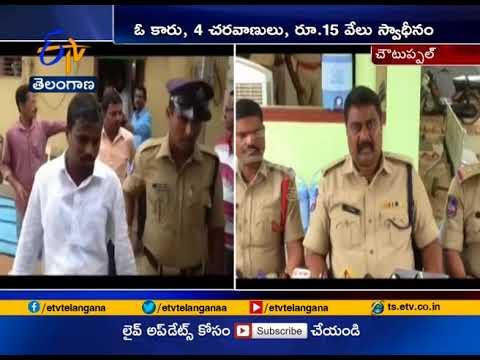 Robbery Gang Busted | at Choutuppal | Yadadri Bhongir Dist
