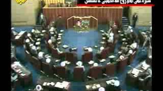 ONE Man Opposed The Election of Ayatollah Khamenei as Supreme Leader (Wali e faqih)