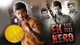 Ek Aur Tezz Hero Hindi Dubbed Full Movie | 2019 Hindi Dubbed Full Action Movies