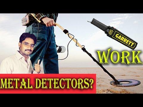 Metal Detectors? Security Check? Gold Mining? Explained In [Hindi/Urdu]